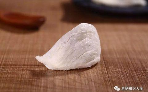 详解燕窝的结构!燕窝底座、盏身、燕角、囊丝的营养、发头、炖煮时间和口感有什么区别