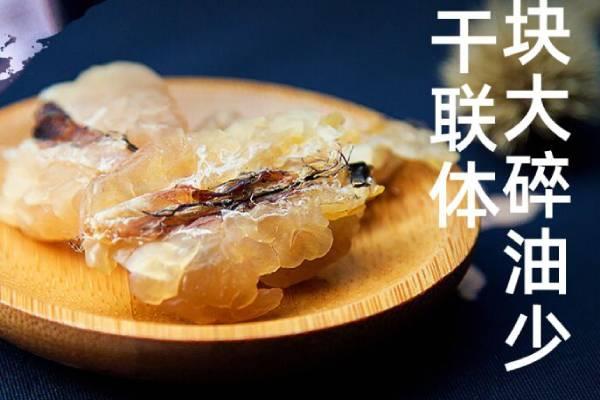 雪蛤膏孕妇可以吃吗,多少钱一斤