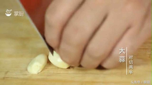 大蒜海参粥的做法