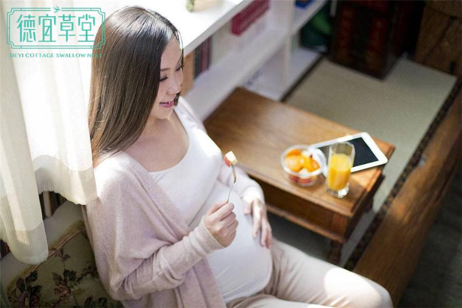 什么样的燕窝适合孕妇吃
